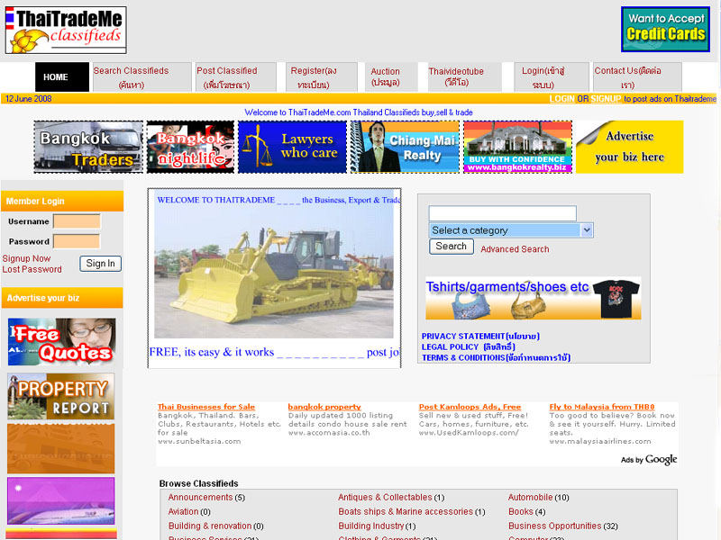 Thailands Premium Classified website=Thaitrademe com